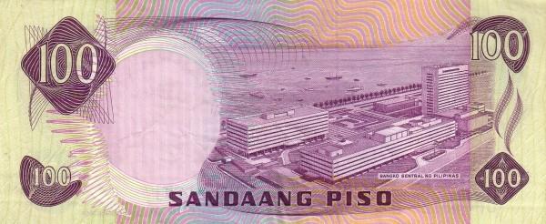 Philippines 100 Piso (Ang Bagong Lipunan & Seal Type 4 1978)