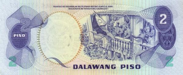 Philippines 2 Piso (Papal Visit of John Paul II 1981)