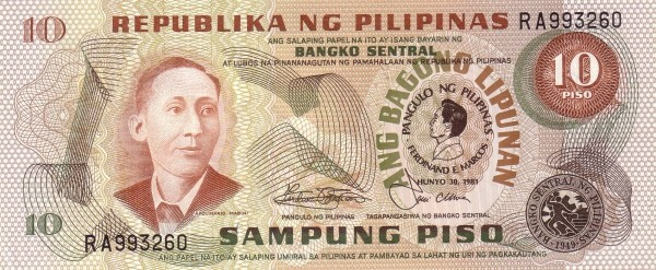 Philippines 10 Piso (Inauguration of President Marcos 1981)
