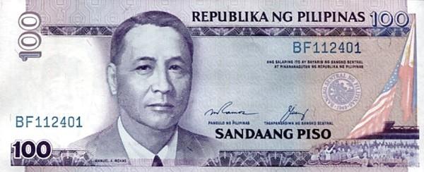 Philippines 100 Piso (1985-1994 Seal Type 4)
