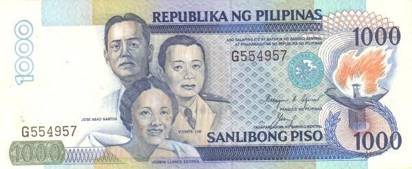 Philippines 1000 Piso (1985-1994 Seal Type 4)