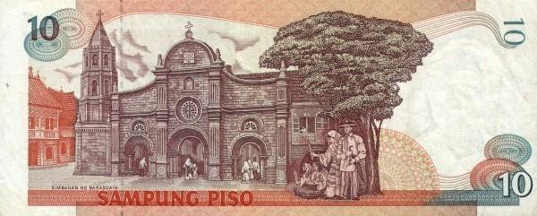 Philippines 10 Piso (1995-1997 Seal Type 5)