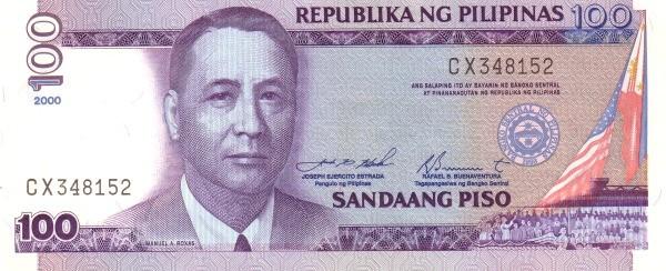 Philippines 100 Piso (1995-1997 Seal Type 5)