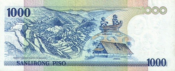Philippines 1000 Piso (1995-1997 Seal Type 5)