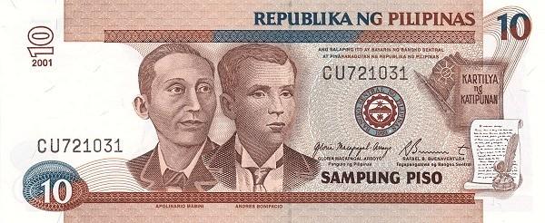 Philippines 10 Piso (1997-2001 10 Piso Two Portraits)