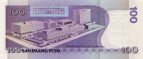 Philippines 100 Piso (1998-2001 Centennial of the First Republic)