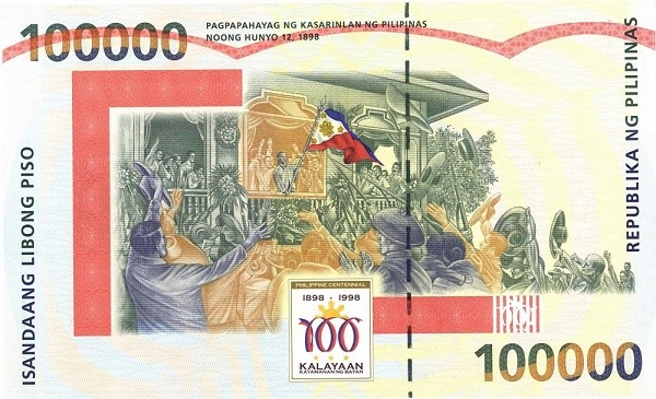 Philippines 100000 Piso (1998-2001 Centennial of the First Republic)