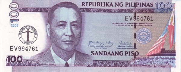 Philippines 100 Piso (2008 University of the Philippines Centennial)