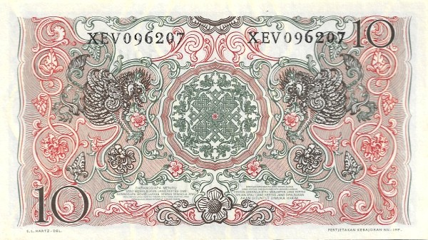 Indonesia 10 Rupiah (1952)