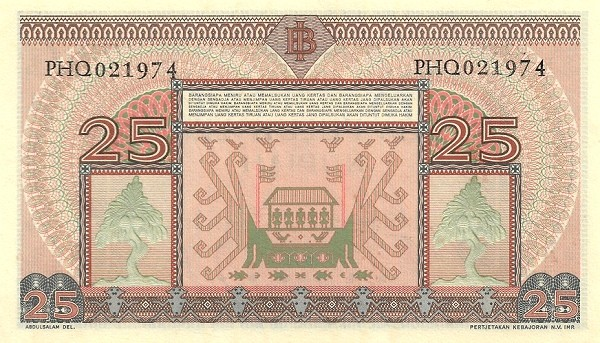Indonesia 25 Rupiah (1952)