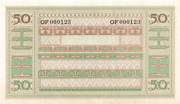 Indonesia 50 Rupiah (1952)