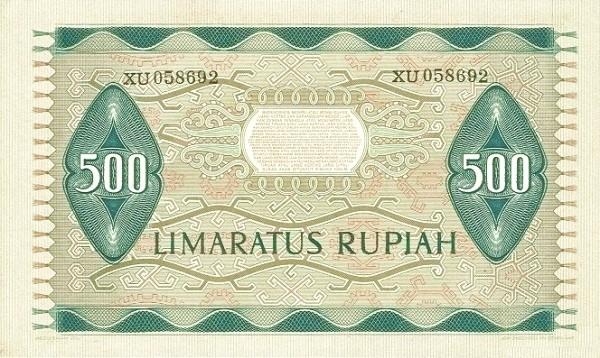 Indonesia 500 Rupiah (1952)