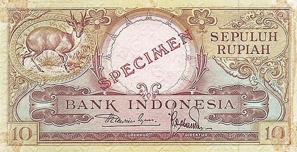 Indonesia 10 Rupiah (1957 Animals)