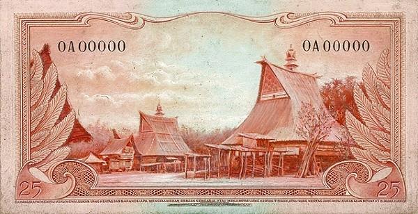 Indonesia 25 Rupiah (1957 Animals)
