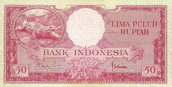 Indonesia 50 Rupiah (1957 Animals)