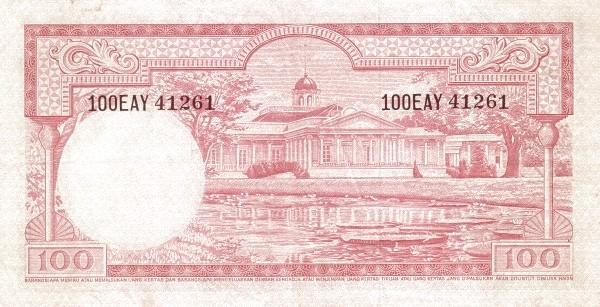 Indonesia 100 Rupiah (1957 Animals)