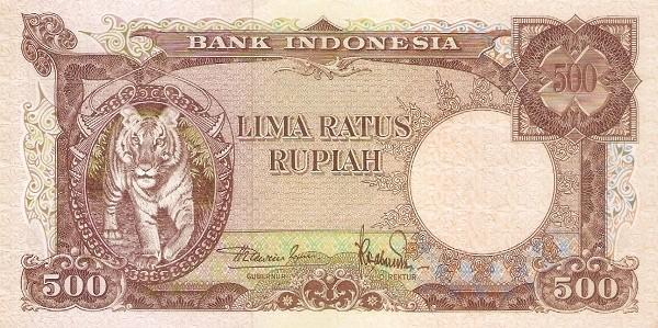 Indonesia 500 Rupiah (1957 Animals)