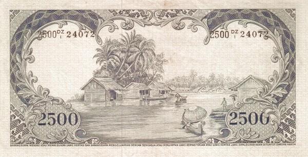 Indonesia 2500 Rupiah (1957 Animals)