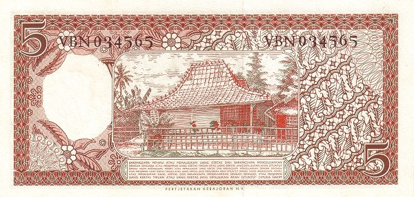 Indonesia 5 Rupiah (1958 Arts and Crafts)