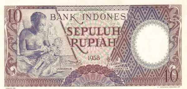 Indonesia 10 Rupiah (1958 Arts and Crafts)