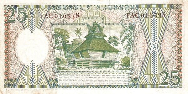 Indonesia 25 Rupiah (1958 Arts and Crafts)