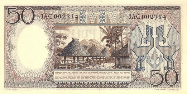 Indonesia 50 Rupiah (1958 Arts and Crafts)