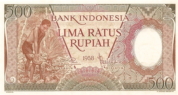 Indonesia 500 Rupiah (1958 Arts and Crafts)