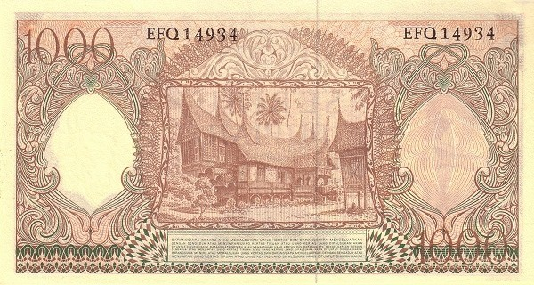 Indonesia 1000 Rupiah (1958 Arts and Crafts)