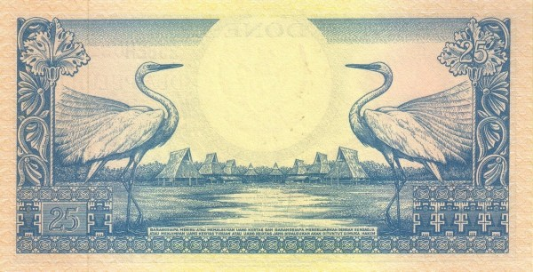 Indonesia 25 Rupiah (1959 Flowers and Birds)