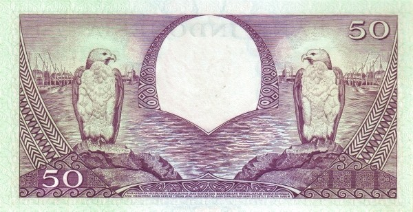 Indonesia 50 Rupiah (1959 Flowers and Birds)