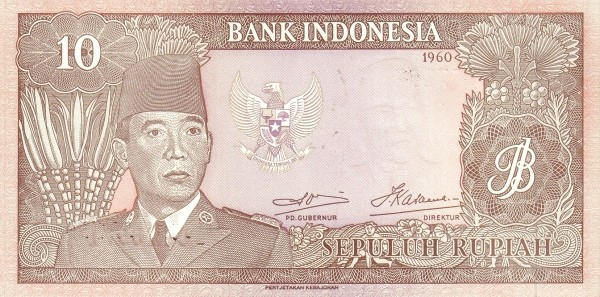 Indonesia 10 Rupiah (1960 Sukarno and Dancers)