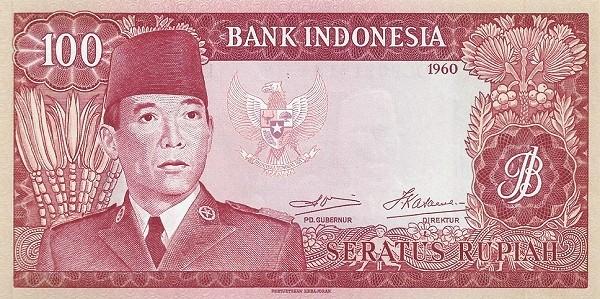 Indonesia 100 Rupiah (1960 Sukarno and Dancers)