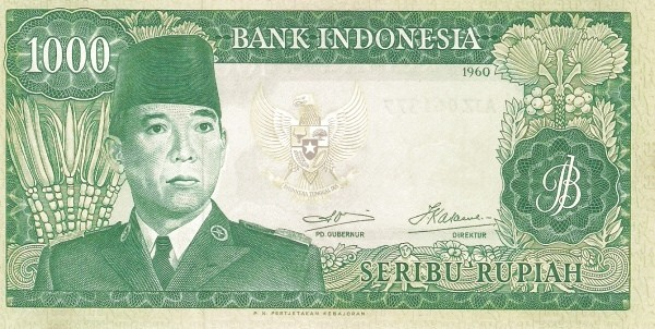 Indonesia 1000 Rupiah (1960 Sukarno and Dancers)