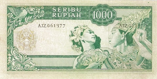 Indonesia 1000 Rupiah 1960 Rno And