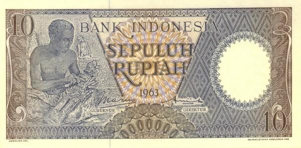 Indonesia 10 Rupiah (1963 Wood Carver)