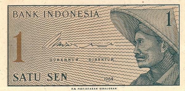 Indonesia 1 Sen (1964)