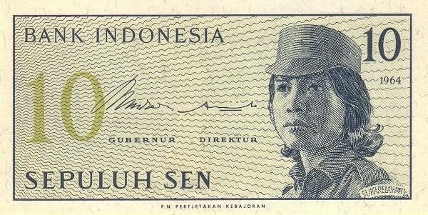 Indonesia 10 Sen (1964)