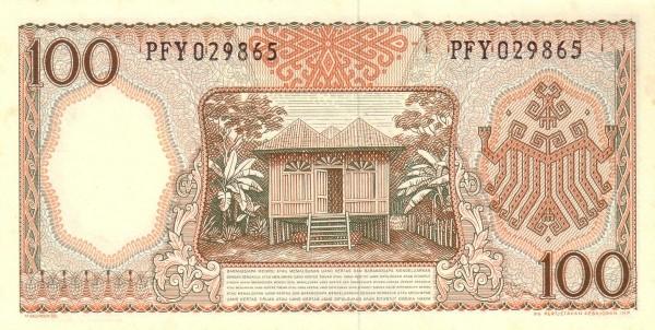 Indonesia 100 Rupiah (1964)