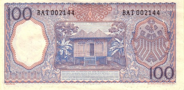 Indonesia 100 Rupiah (1964-2)