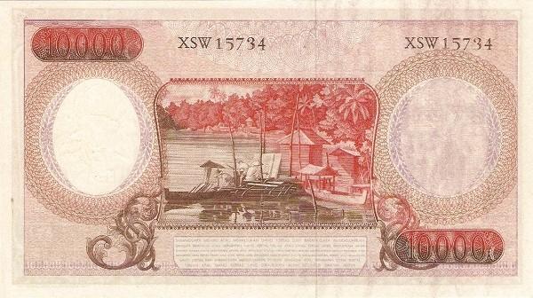 Indonesia 10000 Rupiah (1964)