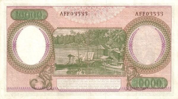 Indonesia 10000 Rupiah (1964-2)