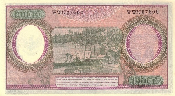 Indonesia 10000 Rupiah (1964-3)