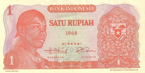 Indonesia 1 Rupiah (1968 General Sudirman)
