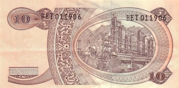 Indonesia 10 Rupiah (1968 General Sudirman)