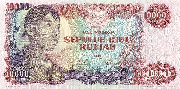 Indonesia 10000 Rupiah (1968 General Sudirman)
