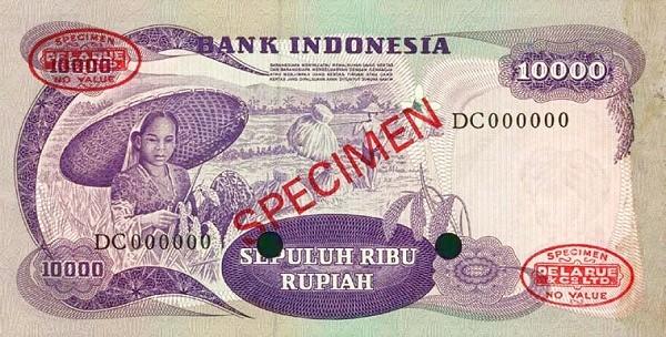 Indonesia 10000 Rupiah (1975)