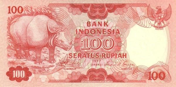 Indonesia 100 Rupiah (1977-1979)