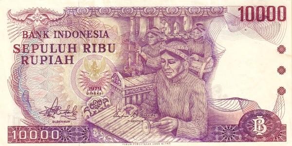 Indonesia 10000 Rupiah (1977-1979)