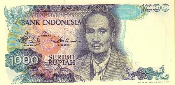 Indonesia 1000 Rupiah (1980-1982)