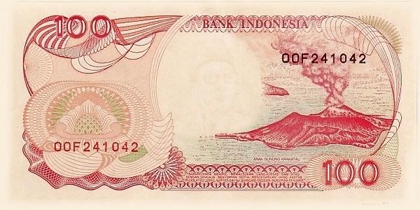 Indonesia 100 Rupiah (1984-1988)